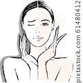 여성 코 여드름 비포 애프터 61480412
