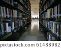 library 61488982
