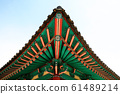 Dancheong 61489214