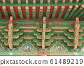 Dancheong 61489219