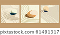 Japanese background with wave pattern vector. Stone and rock with sand elements. Zen garden in oriental style. Meditation template. 61491317