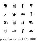 Dental - Flat Vector Icons 61491881