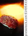 Grilled Matsusaka beef sushi 61495433