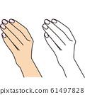 Hand showing fingertip 61497828
