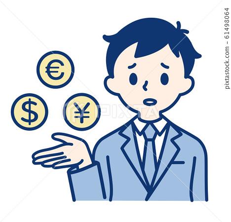 成人(投資,貨幣,外匯,男性) 61498064
