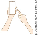Women's hand with a smartphone 61499512