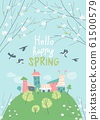 Cute little town in blossom trees. Hello spring 61500579