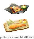 Fish salmon mackerel set meal dish 3 61500763