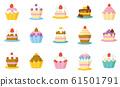 Petit cake icon 61501791