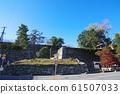 Matsusaka Castle Major 61507033