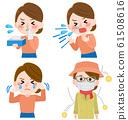 Hay fever symptoms measures set illustration 61508616