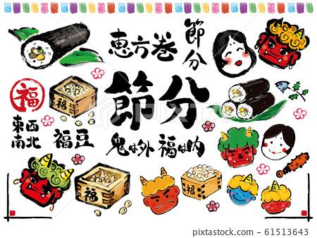 Setsubun,Setsubun集,Setsubun材質,Setsubun材質集,Setsubun集,Setsubun插圖,Setsubun插圖集,Setsubun, 61513643