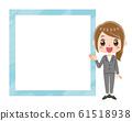女商人和框架 61518938