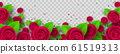 Vector red roses border with leaves 61519313