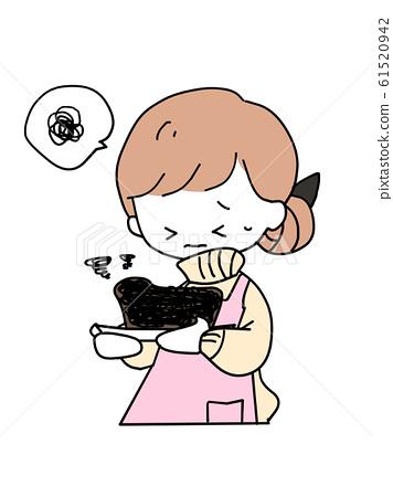 Girl who failed to make cake 61520942