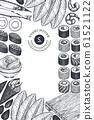 Japanese cuisine design template. Sushi hand drawn 61521122