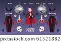 Vampire party invitation, halloween costumes website design, vector illustration. Landing page template, vampire Dracula cartoon character, halloween party symbols 61521882