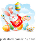 Easter Bunny With Art Paint Brushes, Palette And 61522141