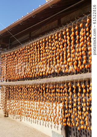 幹柿子飯 61522816