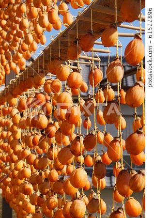 幹柿子飯 61522896