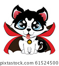 Husky in vampire coat 61524500