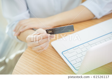 PC card payment 61526117