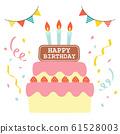 生日蛋糕 61528003