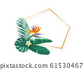 Polygon slanted gold frame with tropical hawaii strelitzia flower leaves bouquet vector background. Tropic exotic element isolated on white background 61530467