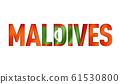 Maldives flag text font 61530800
