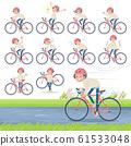 flat type White cable knit women_road bike 61533048