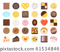 Illustration set of sweets and sweets 61534846