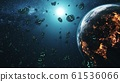 meteor shower flying through solar system to Earth 61536066