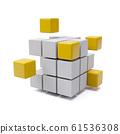 Building Project Concept 61536308