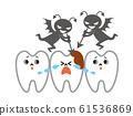 牙齒腐爛 61536869