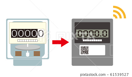 Electricity meter smart meter introduction icon illustration vector 61539527