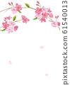 벚꽃 수채화 배경 일러스트 61540013