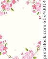 벚꽃 수채화 배경 일러스트 61540014