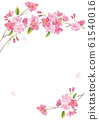 벚꽃 수채화 배경 일러스트 61540016