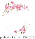 벚꽃 수채화 배경 일러스트 61540017