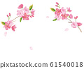 벚꽃 수채화 배경 일러스트 61540018