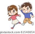 키즈 어린이 귀여운 만화 소재 61540654