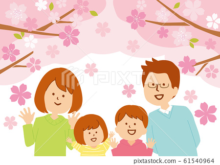 꽃놀이 가족 61540964