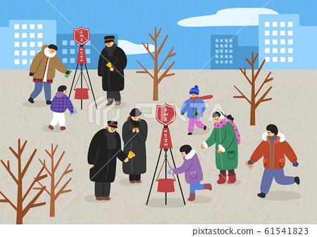 Urban winter landscape with people illustration 008 61541823