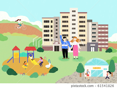 Happy family with house, pleasant residential environment concept illustration 001 61541826