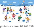 Urban winter landscape with people illustration 002 61541856