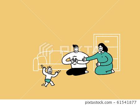 Happy family concept illustration 002 61541877