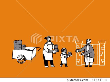 Winter family, enjoy the winter season together illustration 007 61541880