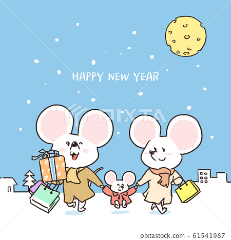 2020 New Year of Rat greeting card design illustration 011 61541987