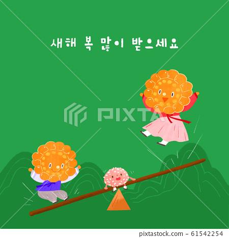 Happy new year greeting card. Korean style design illustration 009 61542254