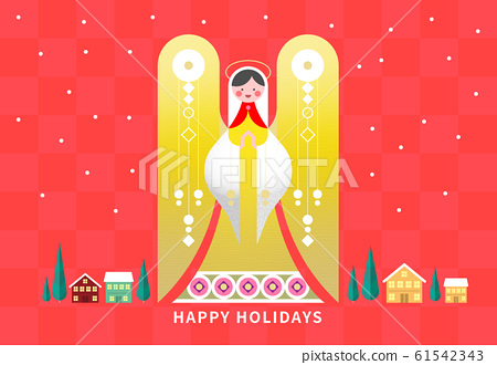 Merry Christmas and Happy New Year flat design style greeting card illustration 006 61542343